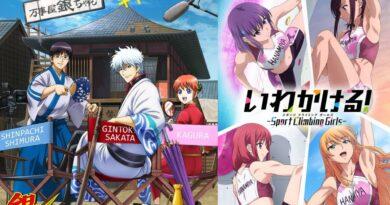 Даты выхода: Gintama the Final и Iwa Kakeru! Sport Climbing Girls